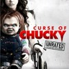 Curse Of Chucky Theme Rock Cover