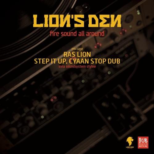 cardiac strings riddim mp3 download