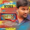 Masala Padam - Enga Ooru Cinema (Masala Song)Naresh iyer | Hydekarty | Bizmac |
