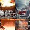 Most Epic Music「MiX」∥ The Best OF «Shingeki No Kyojin - Attack On Titan» ∥ [Anime VS Live Action]