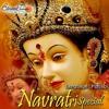 Naina Devi De Darshan Karke Ai