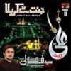 Jannat - Hai - Karbala Noha By Farhan Ali Waris 2016