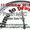 I Love My Prayer Time (Prayers Of OT Saints)