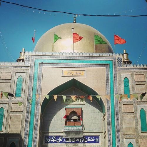 Sain Khawar - Bara Lajpal Ali (A S) (Qasida) mp3 by
