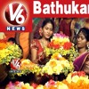 V6 Bathukamma Song - 2015 Dance Mix By DjVinod