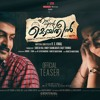 Ee Mazhathan  Full Audio Song  Ennu Ninte Moideen Malayalam Movie 2015  Prithviraj Parvathy