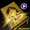 surah muzamil