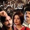 Jandi Wari Ohnoo Akho Akhaan Nu Lukayi   Shafaqat Ali Khan   Landa Bazar Ptv  NTM Classic