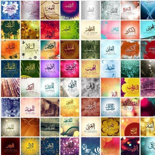 Asma Ul Husna 99 Beautiful Names Of Allah With Urdu Translation And Tashreeh By Shahzaib Hassan