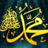 Alfa Salam (live in Kalibata)