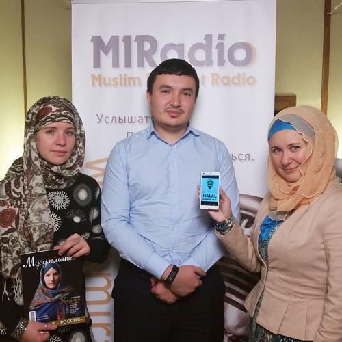 В гостях у Мусульманки - HalalGuide.me - Путеводитель в мире Халяль