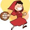 Le Petit Chaperon Rouge  des Frères Grimm  1pour le premier cycle du secondaire