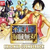 SHINING RAY - Ost. One Piece