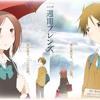Natsumi Kon -  Niji No Kakera (Ost.Opening Isshuukan Friends)