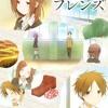 Sora Amamiya - Kanade (Ost.Ending Isshuukan Friends)