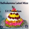 Bathukamma - Specl - New - Song  - Gajjal  - Mix - By - Dj - Vicky - Dj - Sandeep - .mp3