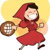 Le Petit Chaperon Rouge de Charles Perrault pour le 2e Cycle du primaire