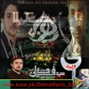 Jannat He Karbala 2016 Farhan Ali Waris Full Noha 03343888121
