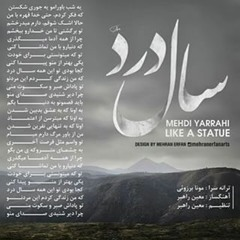 Mehdi Yarrahi(7) - Sale Dard [320]