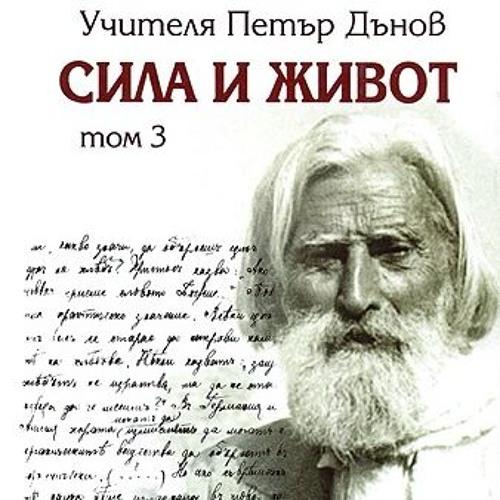 1НБ - Бог Е Дух - 3.06.1917.MP3