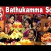 V6 Bathukamma Song 2015 Spl  Mix By Dj Lovely Ganesh