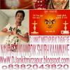 Pyara Saja Hai Tera Dwar Bhawani djankitmirzapur8382043820