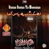 5. ALi Akbar Answer Me (English)- Noha - Fatemah Ladak - Noha 2015-16 [HQ]