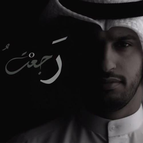 رجعت ( مؤثرات ) - رائعة المنشد عبدالله الجارالله | Raja'ato - Abdullah Aljarallah
