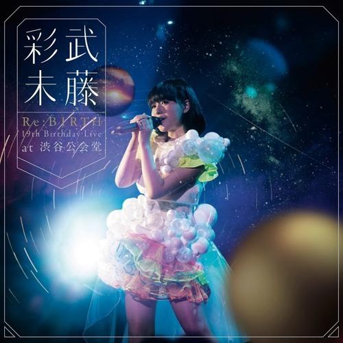 """武藤彩未「宙」from Special Live """"BIRTH"""" (2015.4.29 at 渋谷公会堂"""