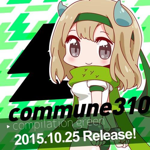 Bailar 160 DB / Yurizo [2015秋M3] #commune310