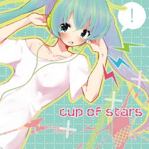 cup of stars Crossfade