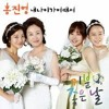 han jin young -what about my age (cover by me)ost glorious days korean drama