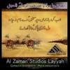 6 - Hik Zalim Ahdaey Hay Detha Ha Main (Sageer Pak)