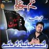 3- Bazar - E-Sham
