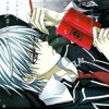 Vampire Knight - Opening 1 - (English Cover)