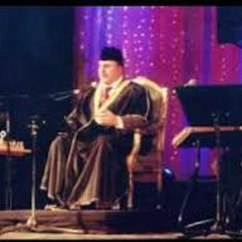 مقام نهاوند - حسين الاعظمي Maqam Nahawand - Hussein Al - A'dhami