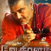 Vedalam Dont You Miss With Me Bgm Remix