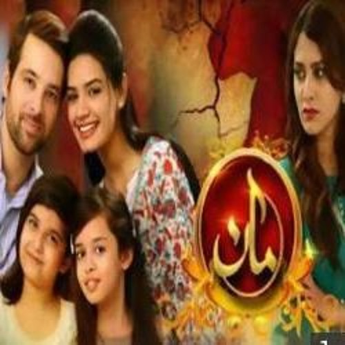 Maan OST. by Fahat Fateh Ali Khan. Hum Tv Drama Title Song