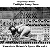 Hegemony-Space Mix vol.1