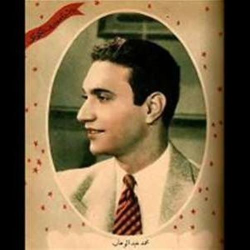 من قد ايه كنا هنا - محمد عبد الوهاب