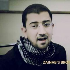 أباذر الحلواجي - يخو زينب