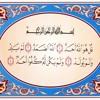Surat al Ikhlas - Abu Usamah