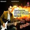 Neendh Churayi Meri Album Cover