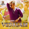 Aaluma Doluma Trap Kuthu( Vedalam VS Gorilla Mix ) Rahul Sharma Mix (Experimental )