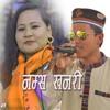 Namsa Khanari mhendomaya song by Furba Tamang / Manmaya Waiba