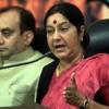 Nepal Deputy PM to meet Sushma Swaraj