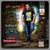 Hamayoon Khan - Song - Sta Lewnanay Yam - Album 07 - Ta Zama Ye