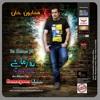 Hamayoon Khan - Song - Ta Chi Khpal Janan - Album 07 - Ta Zama Ye
