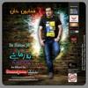 Hamayoon Khan - Song - Sta Chargul - Album 07 - Ta Zama Ye
