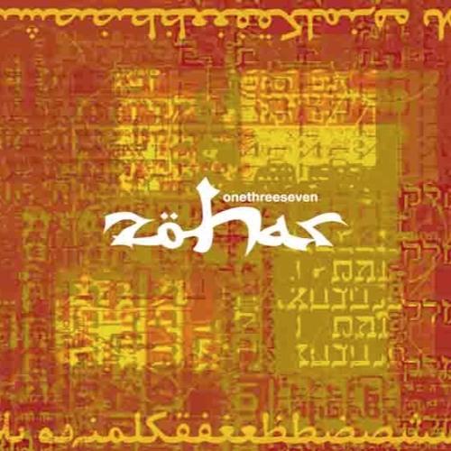 Zohar one.three.seven
